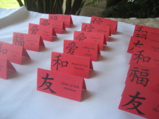 Rancho Bernardo Inn Chinese Name Cards