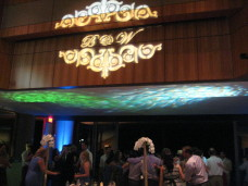 Monogram Gobo at Scripps Forum San Diego Wedding Lighting