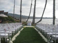 Scripps Forum Wedding Ceremony